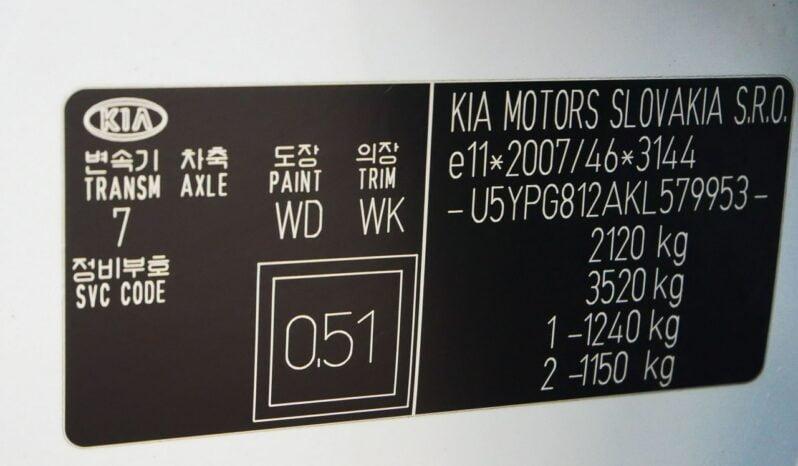 Kia Sportage Kamera cofania, Salon PL, Serwis ASO, Bezwypadkowy, GWARANCJA, FV23% full